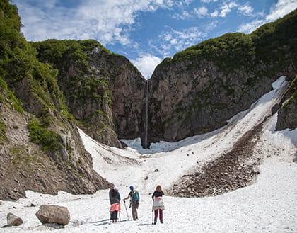 Vilyuchinsky waterfall