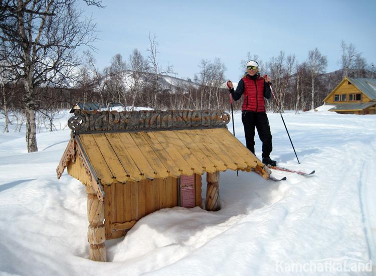 winter in the Nalychevo Valley