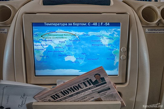 flight to Kamchatka