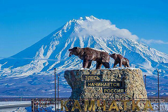 Kamchatka backcountry