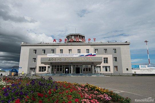 Kamchatka holiday tour